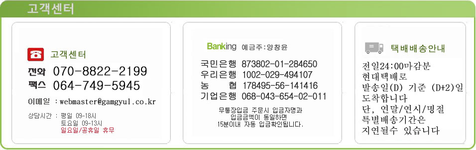 banking_info